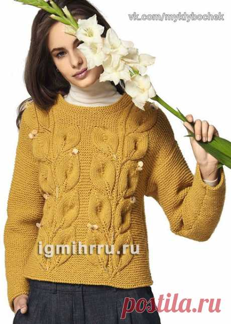 Chistosherstyana a pullover with gentle volume leaves\u000d\u000a#вязание #спицами\u000d\u000a\u000d\u000aSizes: 36\/38, 40\/42 and 44\/46 \u000d\u000aThe sizes are the Russian: 42\/44, 46\/48 and 50\/52 \u000d\u000a\u000d\u000aIt will be required to you: 600 (650 - 700) of a mustard-yellow yarn (100% of wool: 95 m \/ 50); spokes No. 5; circular spokes No. 5 40 cm long; 1 auxiliary spoke; beads, paillettes with a diameter of 6 mm and 15 mm and bugles length and 12 mm and 30 mm. \u000d\u000a\u000d\u000aTechnology of knitting. \u000d\u000aPlatochny knitting: front and back ranks – front loops. In circular ranks to knit p...