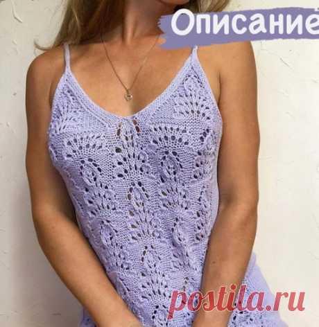 Романтичный топ от knitwear__by_lana