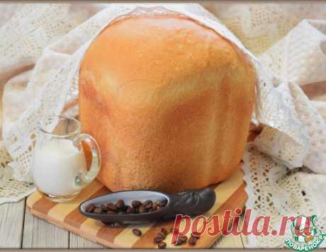 Хлеб кофейно-молочный – кулинарный рецепт
