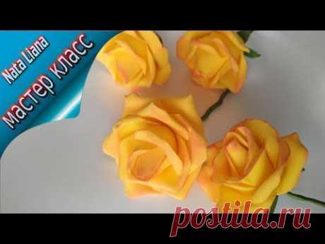 Простой и быстрый способ сделать розу из фоамирана без утюга и выкроек.