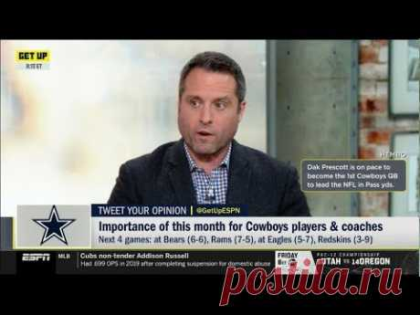 ESPN GET UP | Dan Graziano on Importance of this month for Cowboys players & coaches