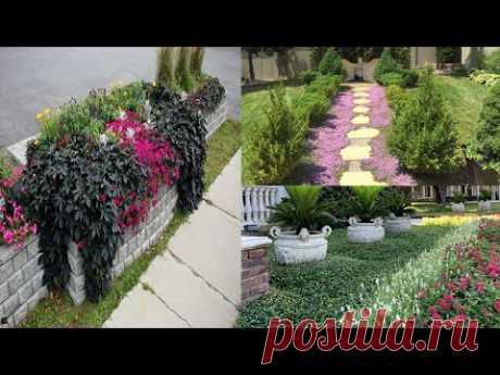 Модное садовое творчество. Идеи дизайна