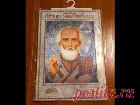 Обзор набора Св. Николай Чудотворец / Нова Слобода / вышивка икон бисером (арт. 9003)