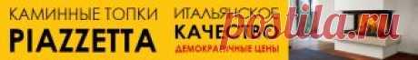 Электрокамины: продажа в Москве | Купить электрический камин в интернет-магазине