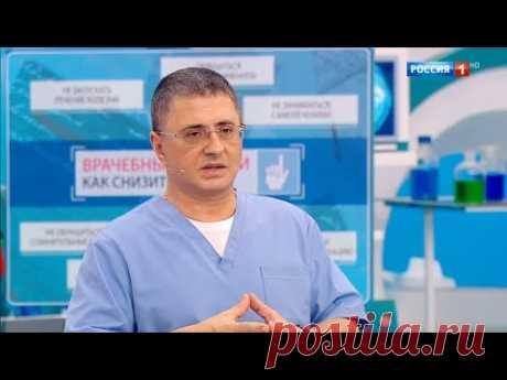 О самом главном: Гипертония, врачебные ошибки, история Маргариты Грачевой
