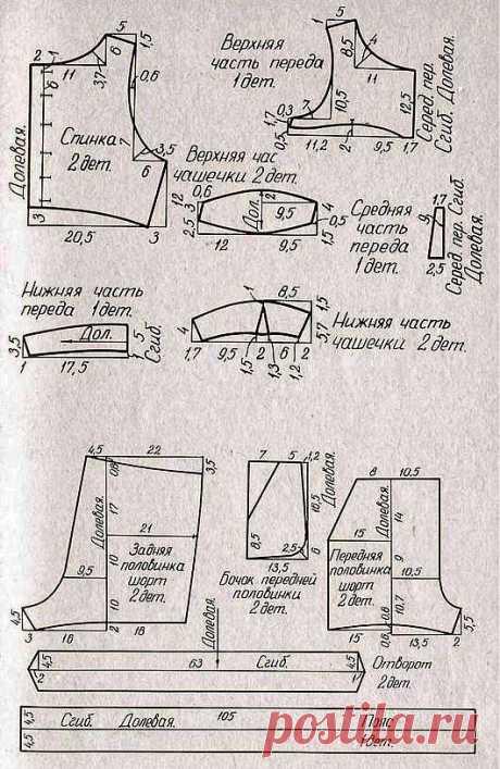 Длинные шорты » Бесплатные выкройки одежды, шьем своими руками платья, блузки, пальто, костюмы, сарафаны