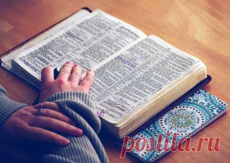 Как читать Евангелия каждый день? Отвечаем на вопрос читателя.   Ключи разумения. Апокалипсис   Яндекс Дзен