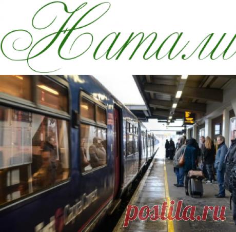 Невозвратные билеты на поезд: что это такое? - Полезно знать - Информационно - развлекательный портал.