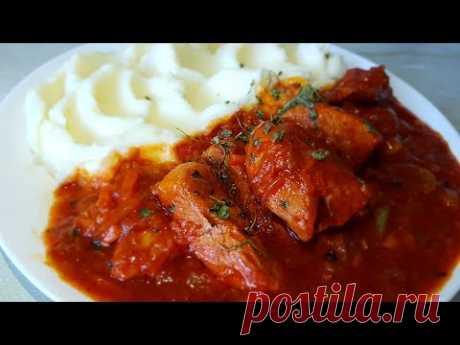 Гуляш из свинины по - цыгански. Как приготовить гуляш. Мясо с подливкой. Gipsy cuisine.