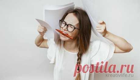 Как скрасить первый рабочий день  после отпуска и выжить на работе | Психология