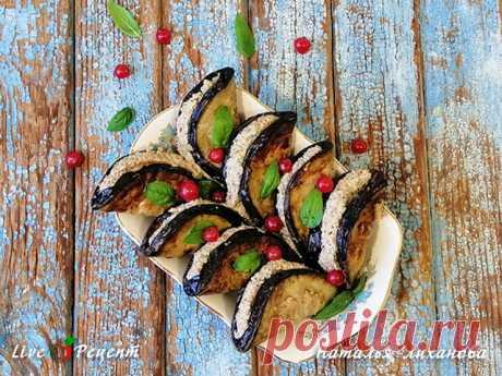 Баклажановые дольки с ореховой пастой Наталья Лиханова. Кулинарный рецепт с пошаговыми фотографиями