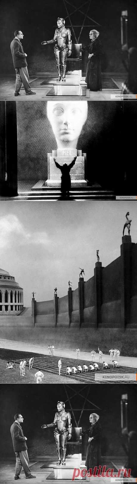 "Фильм ""Метрополис"" Фрица Ланга 1927 год."
