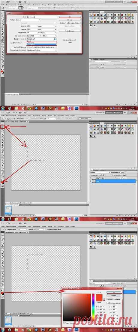Как сделать простой, однотонный, бесшовный фон в форматах JPEG и PNG.