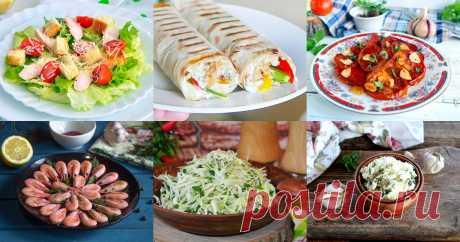 Перекус - 946 рецептов приготовления пошагово Перекус - быстрые и простые рецепты для дома на любой вкус: отзывы, время готовки, калории, супер-поиск, личная КК