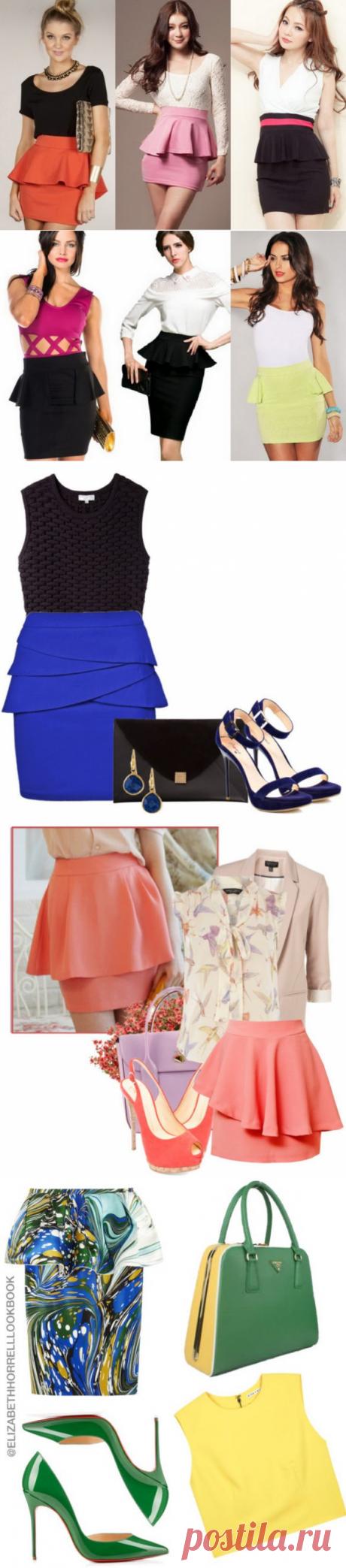 Очень красивые модели юбок с баской / Все для женщины