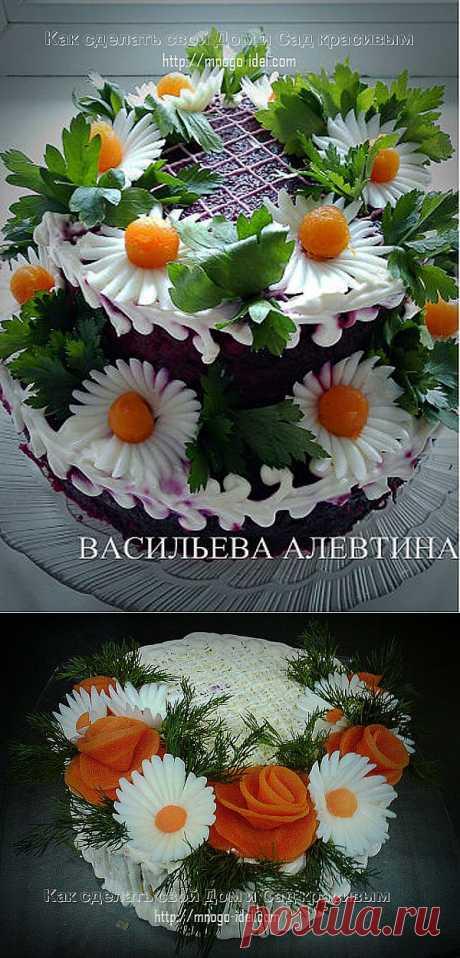 Селедка под шубой от Алевтины Васильевой .