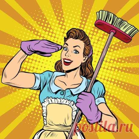Уничтожаем улики или уборка по-немецки | календарь уютного дома | Яндекс Дзен