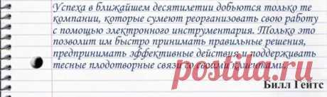 Создание и продвижение сайтов в Одессе! Недорого... - Главная страница