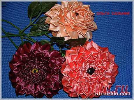 Dahlia from a tape. Master class » Planet of needlework