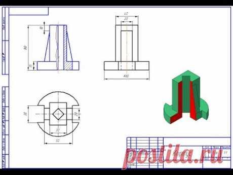 Видеоуроки Компас 3D. Урок 10  Соединение части вида и части разреза  Фронтальный разрез детали