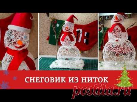 Снеговик из воздушных шаров своими руками видео