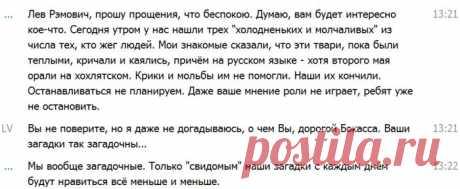 ТОП Еще трое подонков, сжигавших людей в Одессе, нашли свой приют на кладбище   euroinfo