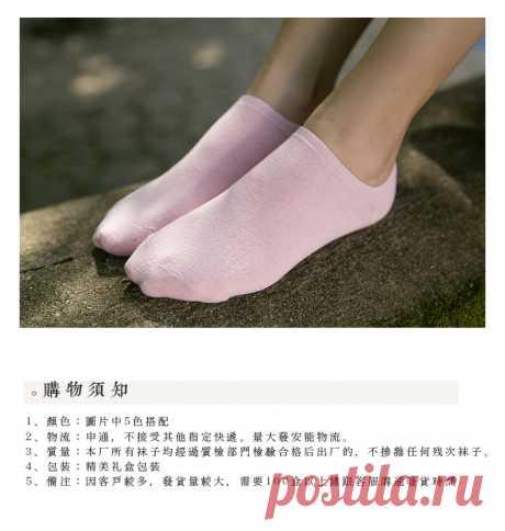 Хлопка женщин носки _ новые продукты носки шесть пар подарочная коробка женщины лодка носки японский хлопок сплошной цвет Сямэнь питания - Алибаба