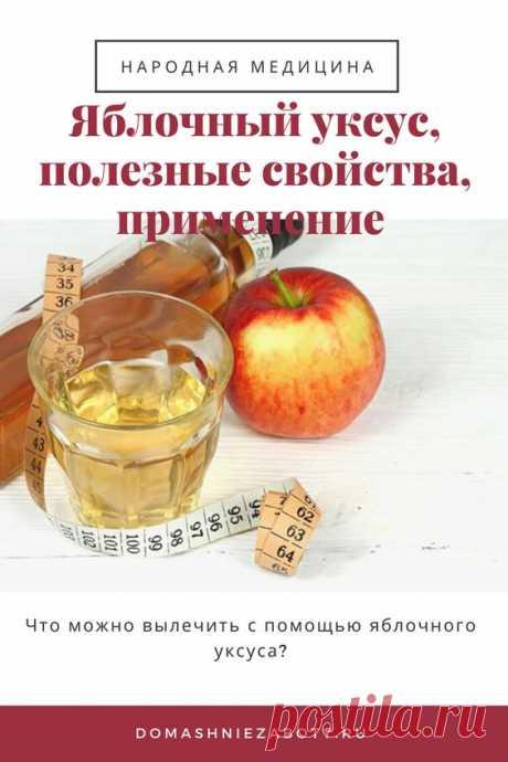 От того, готовится настойка на самогоне, спирте или водке зависят свойства полученного состава. Для усиления действия используются сложные составы с добавлением мёда, лимона или пряных лечебных трав. Особенность спиртовых настоек в использовании малых доз с многократным разбавлением для приёма внутрь. Спирт предварительно разбавляется до нужной концентрации и только потом используется для получения снадобья.