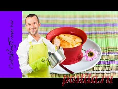 Запеканка из Рикотты - легкий рецепт вкусного завтрака
