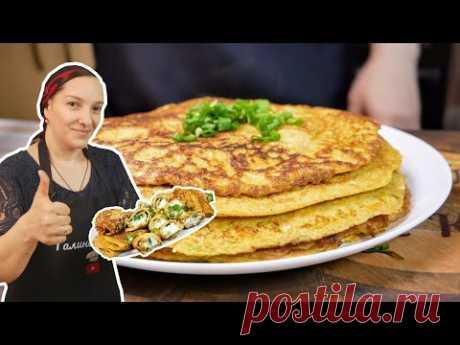 Не готовьте КАБАЧКИ, пока не посмотрите этот рецепт. Блинчики из кабачков, цыганка готовит.