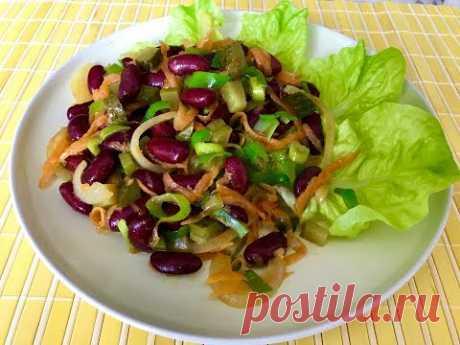 Салат с фасолью и маринованными огурцами | Постный салат с красной фасолью