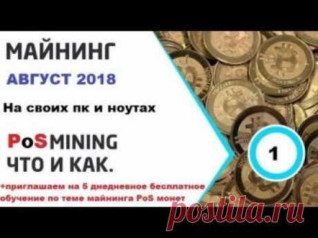Блог Николая Марчука