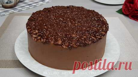 Мега шоколадный торт для любителей шоколада. Очень просто и легко готовится   Вкусно Просто Быстро   Яндекс Дзен
