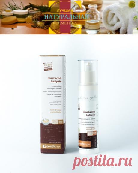 Крем для лица-Интернет-магазин натуральная косметика для красоты и здоровья