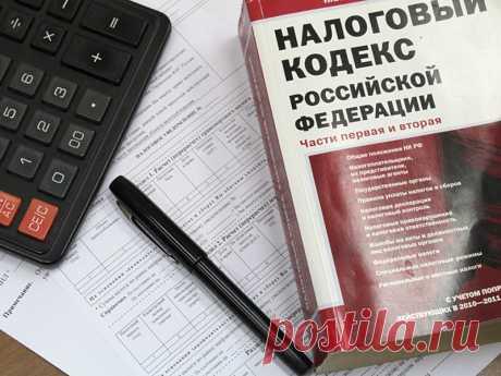 Для Россиян ввели налоговые льготы | Алексей Демидов