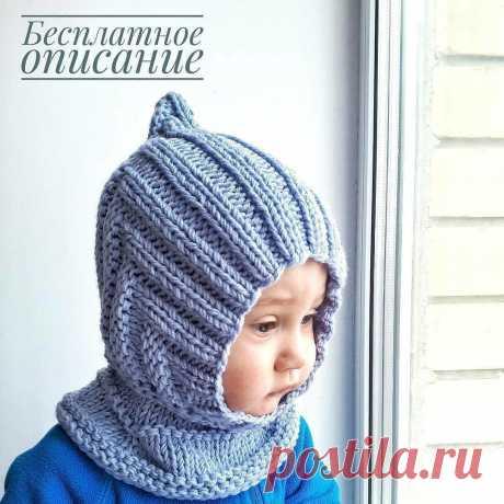 Описание шлема от zukhra_ramazan