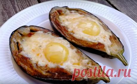 Супер завтрак: баклажан по-аджарски - БУДЕТ ВКУСНО! - медиаплатформа МирТесен