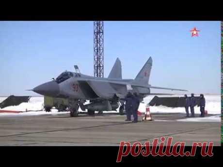 Весомые аргументы. Какое новейшее «оружие возмездия» есть у России? | В мире | Политика | Аргументы и Факты