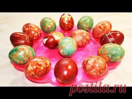 3 Варианта: как ПОКРАСИТЬ ЯЙЦА на ПАСХУ без КРАСИТЕЛЕЙ! Легко красим яйца в луковой шелухе 2020 - YouTube Реально шикарный способ покраски яиц!