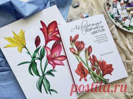 Мы выпустили уже четыре книги Билли Шоуэлл – художницы, известной во всем мире своими ботаническими иллюстрациями. Как понять, какая книга подойдет именно вам? Сделали инфографику, чтобы помочь вам разобраться в этом вопросе. Смотрите PDF во вложении и вы узнаете, какая книга подойдет совсем новичкам, какая – для тех, кто хочет научиться рисовать овощи, и где найти самое большое разнообразие ботанических тем.