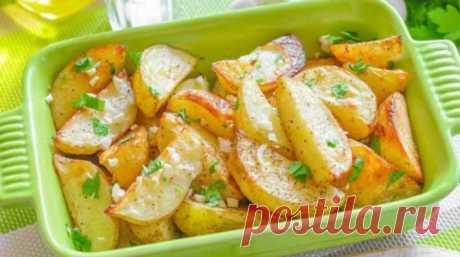 Картофель в духовке по-гречески: Так вкусно, что не нужны ни мясо, ни салат Он настолько вкусный, что вам больше не захочется готовить по другим рецептам! Ох уж этот греческий картофель в духовке – просто пальчики оближешь! Необходимые ингредиенты: 1 кг картофеля; 2 зубчика чеснока; 100 мл лимонного сока; 2 чайные ложки орегано; петрушка; соль; черный перец. Способ приготовления: 1. Вымойте и почистите картофель. Нарежьте его дольками и уложите […] Читай дальше на сайте. Жми подробнее ➡