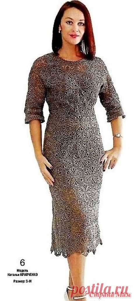 """Платье """"Воздушный шоколад"""".   Хотите выглядеть как королева?Свяжите себе платье из цветочных мотивов оттенка молочного шоколада.Восторженные взгляды вам гарантированы. '' Вязание крючком 2020/ 7 Лучшие летние модели."""