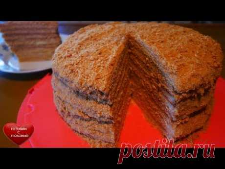 Домашний торт с ДЕТСТВА /МЕДОВИК/ Самый ВКУСНЫЙ и НЕЖНЫЙ ТОРТ/ заварной крем для медовика