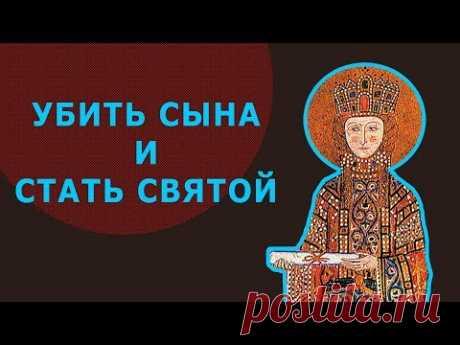 Ирина ВИЗАНТИЙСКАЯ ИМПЕРАТРИЦА (история Византии) // ЛИМБ 59