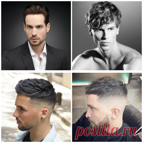Cool haircuts for men 2019: 9 cute trends that have stood the test of time
