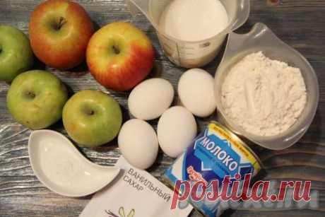 Шарлотка в хлебопечке - 15 пошаговых фото в рецепте