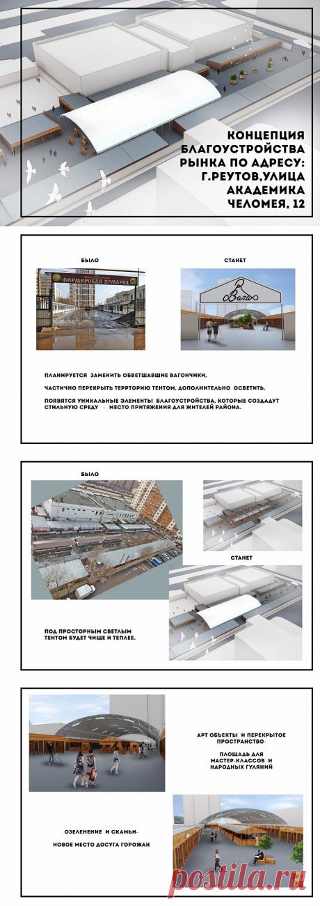Фермерский рынок Реутов, ул.Ак.Челомея 12 предлагает