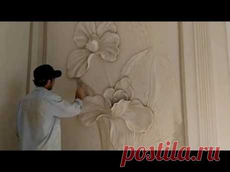 Art - How to make Relief Sculpture _ Decor Interior Ideas  (Master : Mehdi Axundzade )