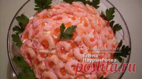 """Салат """"Созвездие"""" с морепродуктами – рецепт с фото от Лиги Кулинаров, пошаговый рецепт"""