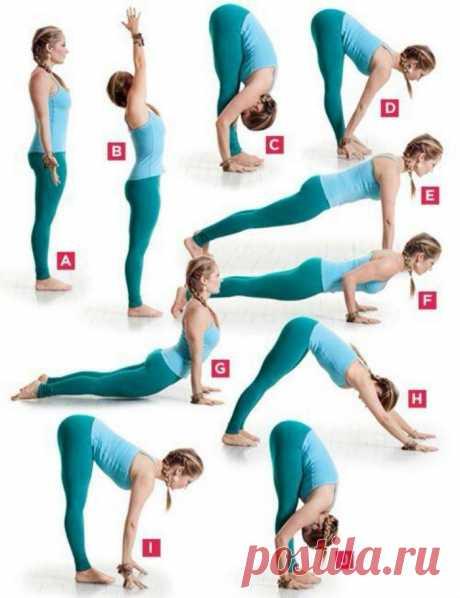 Упражнения от болей в спине.